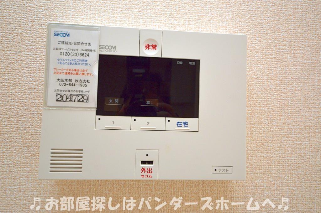 同型モデルの室内写真です。今回はアルソックホームセキュリティ